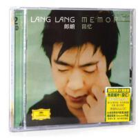 正版朗朗钢琴曲CD 朗朗 回忆 莫扎特钢琴奏鸣曲 李斯特光盘碟片