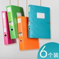 三木彩色档案盒A4塑料大容量55mm文件文书合同分类收纳资料夹人事会计凭证盒办公用品批发带侧面标签