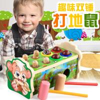 宝宝积木女孩男孩子礼物儿童玩具 1-2-3-6周岁婴幼儿