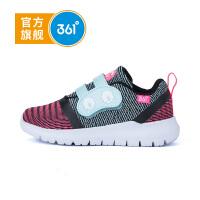 【领券2.5折价:59.8】361度童鞋女童跑鞋秋季女童鞋儿童运动鞋K81814503