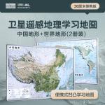 DK儿童数学思维手册游戏开启数学之旅儿童图解数学思维训练书籍6-9-15岁小学生玩转数字益智游戏书籍好玩的数学青少年数