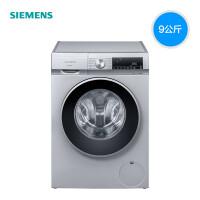 九公斤西门子滚筒洗衣机WG42A1U80W