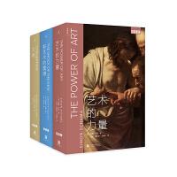 BBC艺术经典三部曲(当当独家随书附赠精美鼠标垫)(全3册)