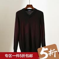 A.~男装 冬装新款V领修身长袖打底毛衫折扣男士针织衫