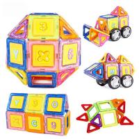 磁力片 玩具建构片儿童玩具3-6周岁百变提拉积木