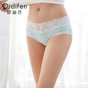 【满199减100】欧迪芬女士内裤2条装莫代尔棉质三角裤性感蕾丝低腰女式内裤XK8A01
