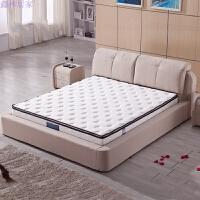 天然乳胶床垫椰棕弹簧床垫1.5m1.8米棕垫