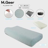 儿童乳胶枕头寝室宿舍学生女孩男孩单人舒适睡眠可爱可拆洗一只装