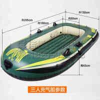 橡皮艇加厚充气船皮划艇  冲锋舟钓鱼船4人救生船气垫船安全人性化设计多气囊设计