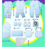 纯棉婴儿衣服新生儿礼盒套装秋季刚出生初生满月宝宝母婴用品夏季