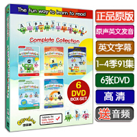 Alphablocks字母积木91集 DVD 英语字幕 自然拼读Phonics