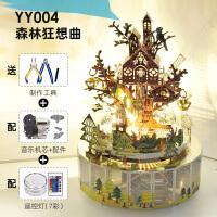 3D立体金属拼图拼装建筑模型小房子城堡DIY八音盒音乐盒手工玩具