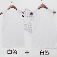 2件装冰丝无痕透气男士背心健身跨栏运动速干无袖t恤打底汗衫坎肩