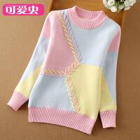 女童毛衣儿童时尚拼接撞色针织衫保暖衣
