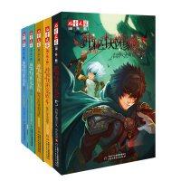 《儿童文学》淘·乐·酷书系——神秘的快递家族系列1-5 (5册/套)