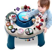 宝宝早教多功能游戏桌婴儿益智玩具男孩学习桌儿童1-3岁2周岁礼物