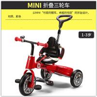 【支持礼品卡】i儿童折叠三轮车童车 1-3岁宝宝手推车脚踏车w0z