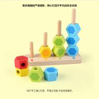 儿童节礼物 男孩数字堆堆乐1-2-3岁分类木制串珠宝宝智力玩具 数字堆堆乐