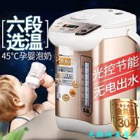 电热水瓶 烧水壶家用大容量全自动断电煮开水器304不锈钢保温一体