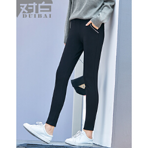 对白2017秋冬新款 加绒加厚弹力打底裤女简约百搭修身显瘦九分裤子