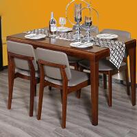 尚满家具 客厅餐厅成套家具组合 餐桌餐椅组合全实木一桌四椅1.35米  桌子L135*W80*H76.5cm