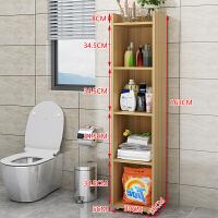 卫生间置物架多层落地实木储物柜厕所马桶夹缝柜浴室置物柜边角柜浴室边柜储物柜0054