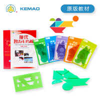 现代智力七巧板拼图礼品幼儿园早教儿童益智玩具小学生比赛专用