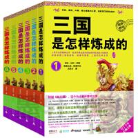R三国是怎样炼成(全六册) 三国的百科全书,百度点击总量破3.6亿 汤浩方 历史小说 百度贴吧