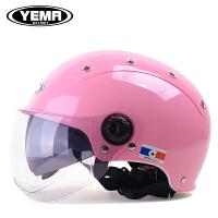 夏季防晒摩托车头盔女双镜片电动车安全帽男四季半盔覆式防雨