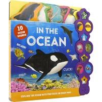 【首页抢券300-100】10 Animal Sounds In The Ocean 海洋世界 幼儿纸板发声书 英语启蒙