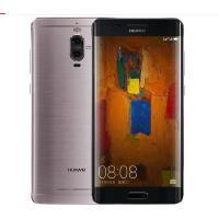 华为 Mate 9 Pro 6GB+128GB版 银钻灰 移动联通电信4G手机 双卡双待