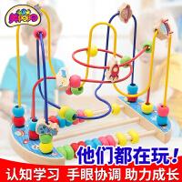 绕珠串珠儿童益智玩具一岁宝宝6-12个月婴儿1-2-3周岁男女孩早教