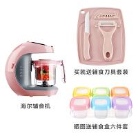 婴儿辅食料理机宝宝加热蒸煮消毒多功能一体全自动搅拌研磨器