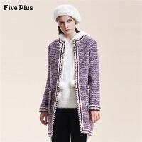 Five Plus女装羊毛呢大衣女中长款宽松外套潮长袖圆领气质