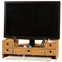 创意液晶电脑显示器增高架 抽屉式办公桌面收纳整理置物架