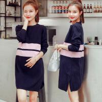 黛熊 孕妇装时尚拼色孕妇毛衣裙秋冬新品韩版中长款针织上衣M-1971