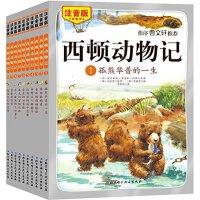 【旧书二手书九成新】查理日记10 法老王的秘密神殿【需P】