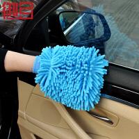 【限时特惠 每满100减40】御目 洗车手套 超细纤维雪尼尔汽车专用擦车双面手套珊瑚绒超强吸水除尘清洁用品