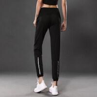 运动裤女收口薄款宽松休闲跑步松紧速干透气训练瑜伽健身裤