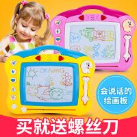 小孩涂鸦板笔宝宝玩具1-3岁彩色磁力儿童画画板 磁性写字板