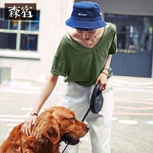 【低至1折起】森宿复古蓝色潮t夏装2018新款ins休闲细带宽松V领短袖T恤女