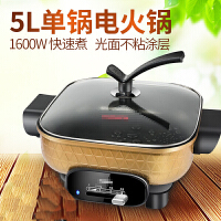 �火���x��一�w�多功能炒菜�煮不粘插��徨�2-3-4-6-8人