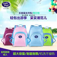 【可礼品卡支付】Larkpad幼儿园书包儿童包包男女宝宝书包双肩背包休闲旅行亲子包