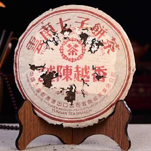 【两片一起拍】2001年云南普洱茶 中茶紫印 越陈越香 熟茶 400克/片
