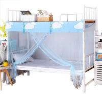 学生宿舍蚊帐大学寝室1.0m床单人1.2米家用加密上铺上下铺通用