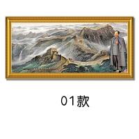 墙画十大元帅油画办公室沁园春雪书法客厅沙发背景墙画