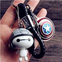 复仇者钥匙扣蝙蝠侠钥匙挂件钢铁侠盾牌大白车钥匙创意男女腰挂