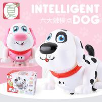 【支持礼品卡】儿童遥控电动玩具小狗宝宝电子宠物智能仿真机器狗触摸功能 v3s