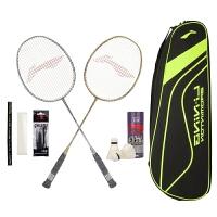 羽毛球拍双拍2支初学业余初级碳素轻便耐打健身耐用型