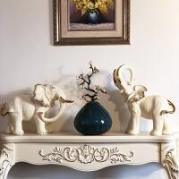 大象摆件一对大号陶瓷工艺家居饰品欧式客厅电视柜玄关风水象 大号象一对 加 花瓶